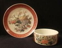 "Vintage Satsuma Marked Peacock Decorative Plate 6.25"" & Bowl 3.5"" Gold Trim"