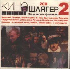 MUZYKA KINO 2 BEST RUSSIAN MOVIES SOUNDTRACKS .2CD RUSSIAN RETRO MUSIC