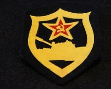 USSR Russian Military TANK Uniform Sleeve Patch in NEW Condition!