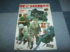 japanese edition war photo book - US INFANTRY UNIFORM GUIDE in VIETNAM