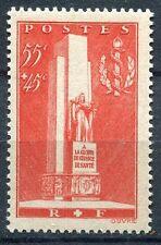 FRANCE TIMBRE  N° 395 ** MONUMENT GLOIRE SERVICE SANTE MILITAIRE LYON
