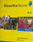 RosettaStone Chinese Mandarin Version 4 Level 1 2 & 3 Language Learning Software