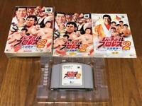 Nintendo 64 Virtual Pro Wrestling 2 W/Box Manual N64 Asmik Ace Game Japan