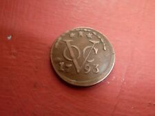 COLONIALE : 1 duit inde coloniale néerlandaise  1793 rare qualité
