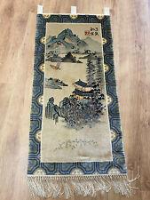 Edler Orientteppich Seide China Seidenteppich 93 x 47 Wand Teppich TIP TOP