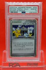 Japanese Pokemon 2009 Special Pack MICHINA TEMPLE Holo Promo 044/DPt-P PSA 10