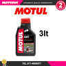 105884 3 lt Olio Kart grand prix 2t 100% synthetic (MARCA MOTUL)