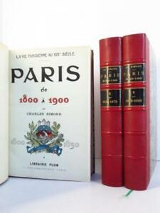 Tres Beau SIMOND PARIS 1800 1900 Importante Iconographie 4000 EMPIRE REPUBLIQUE