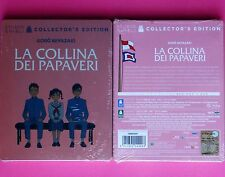 blu ray disc +dvd steelbook metal box la collina dei papaveri kokuriko zaka kara