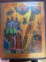 LARGE HAND PAINTED RUSSIAN ORTHODOX WOODEN ICON (The Ladder of Divine Ascent)