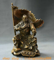 "8,6 ""Ancien Chinois Bronze Guan Gong Guerrier Dieu Dragon Drapeau Agitant Statue"