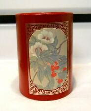 Vintage C.R. Gibson Chinese Gardens Floral Desk Organizer Red & Gold Asian