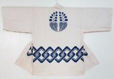 Japanese Kimono / Jacket for boys / children - Cotton - Blue on White
