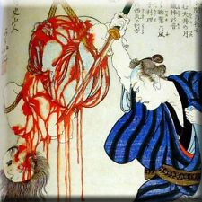 g Japanese Edo Period Ghost Horror Tattoo Ref Book Blk