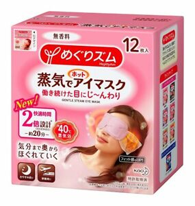 ☀Kao MegRhythm Relaxing Steam Warm Eye Mask 12sheets from JAPAN