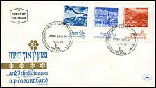 Israel 1974, 25a, 80a, £1.30 Definitives FDC First Day Cover #C20558