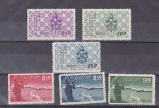 ROC 1957/8 boy scout two sets,Sc 1165/7,1232/4       q1750