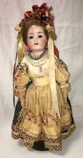 """German Bisque Doll 18"""""""