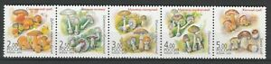 Russia 2003 Mushrooms 5 MNH stamps