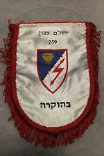 "Original Israeli Army ""259"" Unit Triangle Flag/Banner w/Hanging Rope"