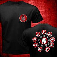 Japan Ninja Shidoshi Bujinkan Kuji In Kiri Nine Hand Symbols Meditation T-shirt