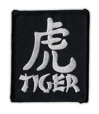 Motorcycle Jacket Embroidered Patch - Chinese Zodiac Sign Birth Year - Tiger