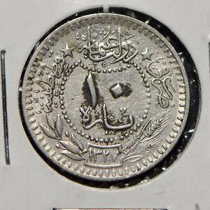 Turkey 1912 AH 1327 10 Para  900840 combine shipping