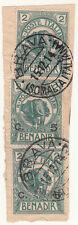 Frammento ITALIA COLONIE SOMALIA 1903-07 Elefante e Leone 3 Usati 5 su 2 BRAVA