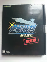 Ace Attorney (Gyakuten Saiban) Limited Edition for Nintendo DS/3DS [NTSC-J]