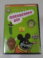 Muchachada Nui PRIMERA TEMPORADA 1 - DVD 2 - EDICION LIMITADA SKETCHES REGION 0