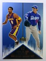 2003 03 Upper Deck UD Superstars Keys to the City Kobe Bryant Kazukisa Ishii #K2
