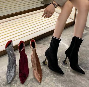 Ladies Rhinestones Velvet Ankle Socks Boots Pointed Toe High Heels Zipper Shoes