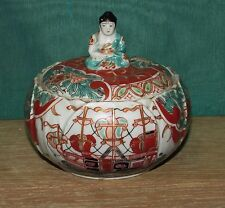 Very Rare Japanese Black Ship Imari Porcelain  Covered Dish 1700's
