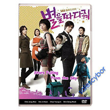 Star Falling From the Sky~ Korean Drama (5 DVD) Excellent English & Quality.