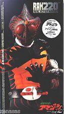 New Medicom Toy Real Action Heroes RAH DX Kamen Rider Amazon 1:8 ABS&ATBC-PVC