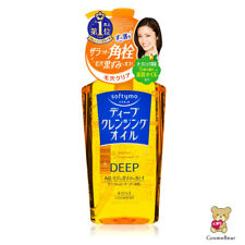 ☀KOSE Softymo Deep Cleansing Oil 230mL Import Japan F/S