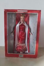 Barbie 2000 Collector Edition Mattel 2000 NRFB