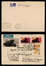 DR WHO 1964 RUSSIA FDC SPACE INTL QUIET SUN YEAR UPRATED STATIONERY C238495