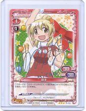 Precious Memories Hidamari Sketch Christmas Miyako foil signed anime card #1