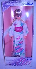 #4399 NIB Takara Japan Kimono Barbie Fashion Doll