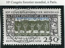STAMP / TIMBRE FRANCE OBLITERE N° 2725 CONGRES FERESTIERS