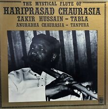"HARI PRASAD CAHURASIA   ""THE MYSTICAL FLUTE""  ON LONG PLAY RECORD"