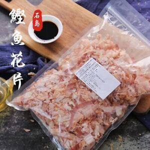 Katsuobushi Dried Bonito Flakes 150g Bulk Pack SALE - Shaved Bonito BB-02/2022