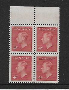 1950 CANADA -  KING GEORGE V1 - BLOCK OF FOUR - MINT NEVER HINGED.