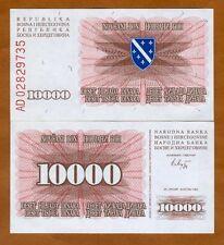 Bosnia-Herzegovina, 10000 (10,000)  Dinara, 1993, P-17, Bosnian War Issue UNC
