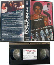 Michael Jackson VHS THE LEGEND CONTINUES Documentary Video Tape JAPAN 1988