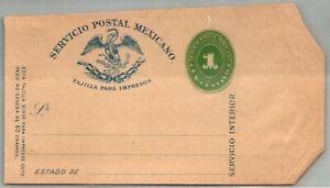 GP GOLDPATH: MEXICO POSTAL STATIONARY MINT _CV747_P04