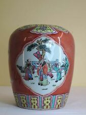 A Chinese Country Style Orange Red Color 4 Sided Pattern Porcelain picture 4 men