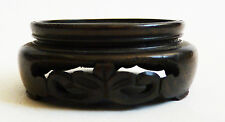 Petit socle ancien en bois sculpté pour vase potiche Chine China antic
