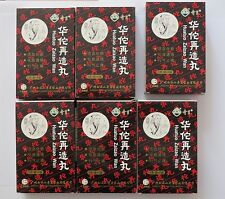 6 Boxes HuaTuo ZaiZao Wan for stroke &hemiplegia,Buy5 get 1 for free! 华佗再造丸